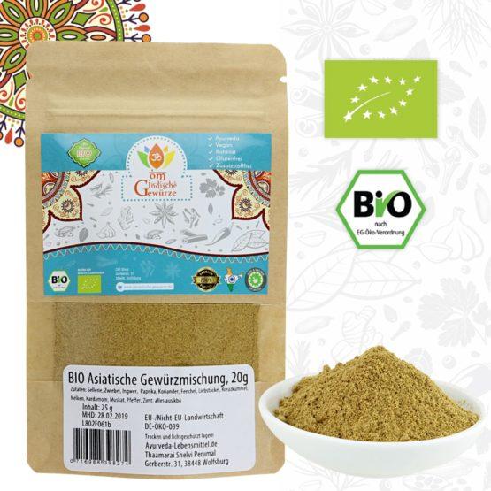 BIO Asiatische Curry Masala, Indische Gewürzmischung, Gewürzzubereitung, 20g